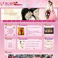 婚庆中心网站源码
