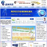 IDC服务商网站源程序