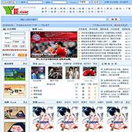 娱乐资讯网站代码