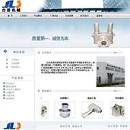 机械制造网站程序