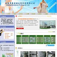 毛纺织品网站代码