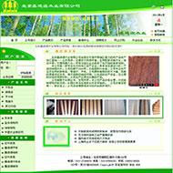 木料加工企业网站代码