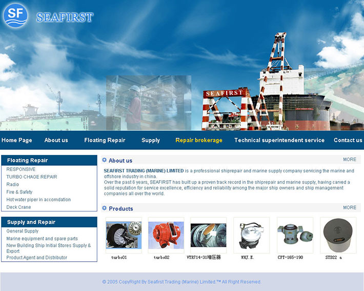 外贸机械网站代码