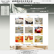 国际贸易网站程序