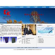 设备网站代码