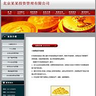 贷款网站源代码