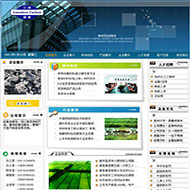碳素公司网站源代码