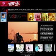 婚纱摄影网站代码