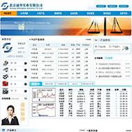 钢材实业公司网站源码