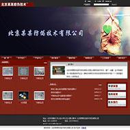防伪标签厂家网站源码