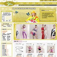 体育训练服网站源码