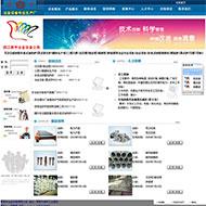 冶金设备厂网站源码