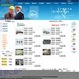 冶金设备公司代码