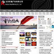 印刷设计公司网站源码