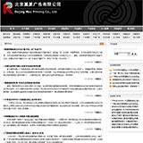 印刷广告网站代码