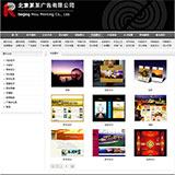 广告设计网站源程序