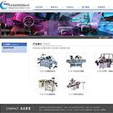 机床公司网站代码