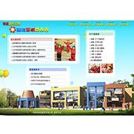 幼稚园网站代码