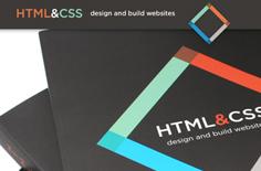 网页和样式表CSS的关系-HTML教程第七讲