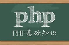 论PHP中cookies的创建、获取和删除