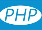 PHP快速学习的基本语法
