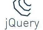 jquery获取input输入框中值的几种方法