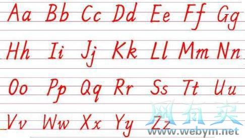 大小写字母互换