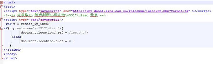 javascript脚本禁止ip