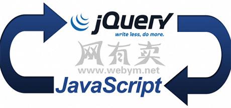 jquery控制超链接