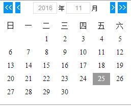 日历js插件