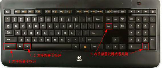 键盘打开任务管理器
