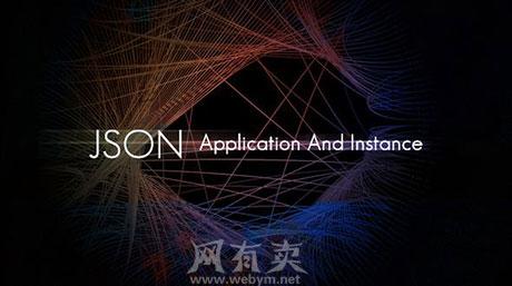 什么是json数据