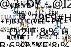 解决ajax中Post数据到服务器出现乱码的办法