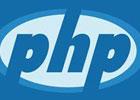 PHP命名规则