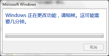 windows系统正在更新组件