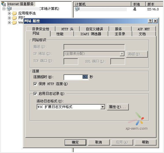 安装ISAPI Rewrite组件步骤五
