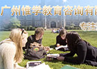 海外留学主题图片素材 留学网站banner图片