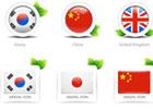 世界各国国旗AI矢量素材