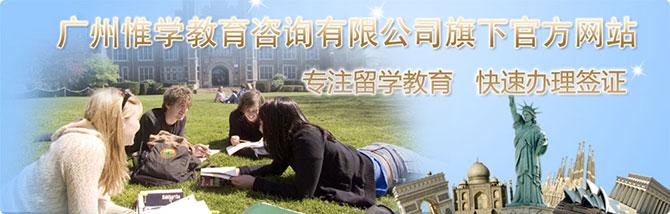 海外留学图片网站素材