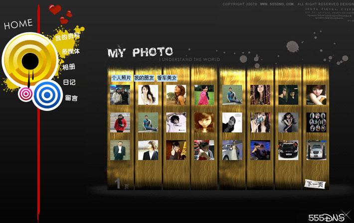 个人网站照片展示页