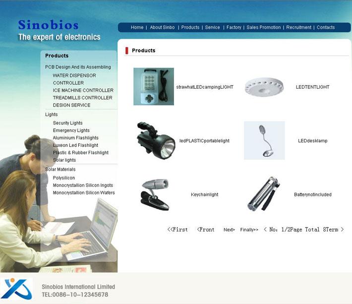 英文照明产品列表页