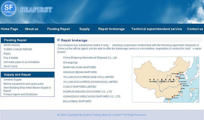 外贸机械公司网站源程序